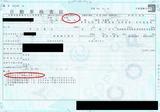 保安基準、初年度、製造年月日 (2)