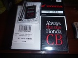CB Owner's Meeting 2nd (24)