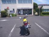 旧蝦夷3,5代目号新規車検 (1)