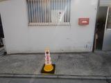 出入り口に付き駐車禁止 (2)