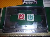 6号機ナンバープレートホルダー