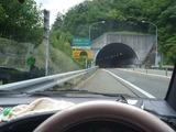 嫁の車エンジンブローw (1)