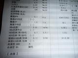 血液検査 (1)