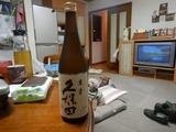 久保田祭り190512 (1)