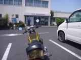 車検スーパー腫れ男Z2 (1)