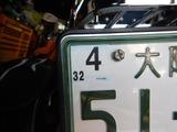 イントルーダー継続車検180328 (2)