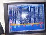2013TOT神無月の陣2日目 (64)