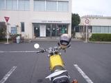2015黄色い悪魔号継続車検 (1)