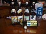 ミニ一升瓶退治 (2)