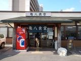 2017年鈴鹿ROC走り納め (11)