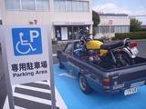 黄色い号継続車検2017 (1)