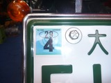 2015ダイスケ号継続車検 (7)