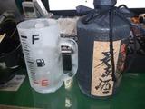 アルコール度数40度麦原酒退治 (1)