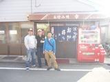 枚方粉もんツアー (3)
