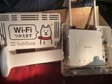 Wi-Fi故障