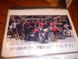 九州弾丸ツーリング121012 (31)