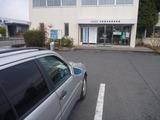 ベンツ車検スーパー晴れ男 (1)