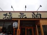 180620枚方塩元帥オープン初日 (1)