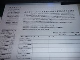 全日本ロードレース筑波大会休止撤回を求める署名