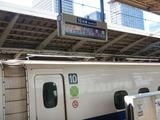 東京日帰り出張 (4)