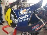2013 FUN&RUN! 2-Wheels CLASSIC C-350C-500C-OPEN (14)