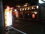 男前ジョッキ (1)