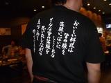 男前酒場 (3)