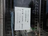 枚方市議会議員選挙期日前投票190416 (1)