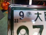大阪K号継続車検 (2)