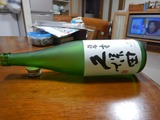 久保田祭り二日目碧寿と対戦190514 (2)