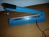 帯電防止パッケージ (2)