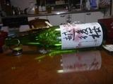 越後桜退治 (2)