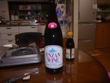 160123塩山ワイン対戦開始