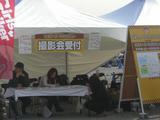 大阪モーターサイクルショー2010 (1)