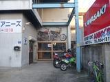 2014アニーズ忘年会 (1)