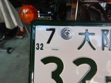 22号機改め高槻S号納車 (1)