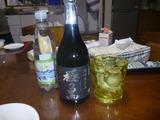 祝い酒二番勝負極の黒と対戦開始