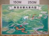 合同ツーリング in 角島 (46)
