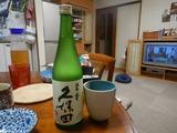 久保田祭り二日目碧寿と対戦190514 (1)