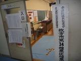 投票2014 (1)