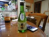 滋賀の地酒と対決三日目 (1)
