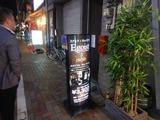 191109東京出張個人面談からの忘年会 (6)