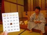 20120512九関合同ツーin四国 (18)