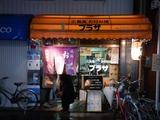 4in to1オーナーズクラブ関西新年会 (1)