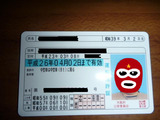 免許証更新2011 (3)