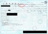 保安基準、初年度、製造年月日 (3)