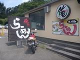 蝦夷号俺らー慣らしツーリング (10)
