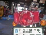 名古屋からご来店のT様 (2)