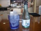 利き酒三日目 (1)