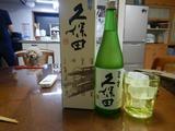久保田 碧寿と対戦 (1)
